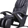 Массажное кресло DF-1688Y2/B